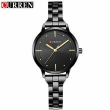 Curren Роскошные брендовые черные нержавеющая сталь браслет стиль для женщин кварцевые часы модное платье дамы часы подарки Relogio Feminino