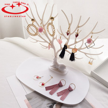 1PC Antler Shaped Plastic Makeup Organizer Jewelry Box Creative Cosmetic Ring Lipstick Rack Necklace Display