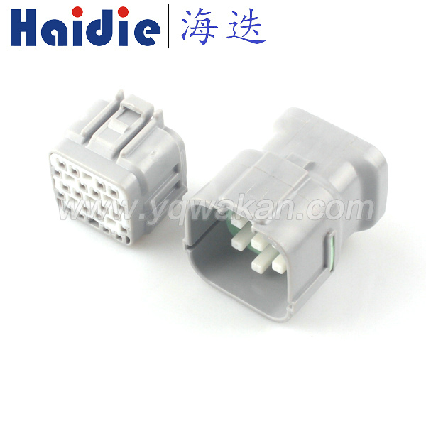 Free shipping 1set sumitomo 20pin auto electric wire harness waterproof male female connector 6189-0714 6188-0494Free shipping 1set sumitomo 20pin auto electric wire harness waterproof male female connector 6189-0714 6188-0494