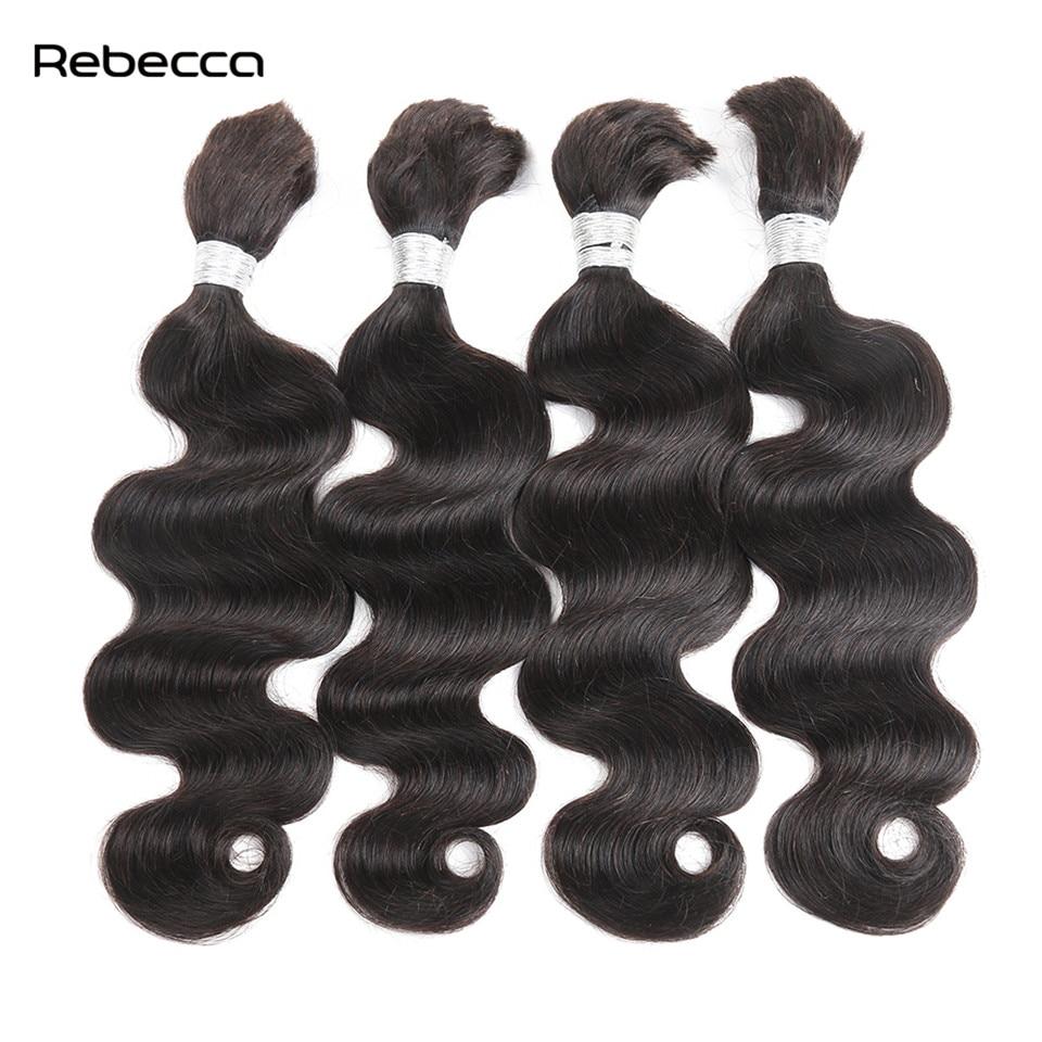 Rebecca Brazilian Hair Body Wave Bundles Remy Hair Extensions Natural Color 100g Bundle Human Braiding Hair