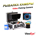 "ViewEye Original 1000TVL Lights Controllable 7"" Underwater Video Fishing Camera Kit Fish Finder IR LED Infrared Lamp Fish Cam"