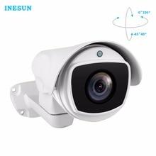 Inesun IP Security PTZ Camera 4 Megapixel Sup house cameras