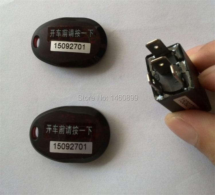 Automobilový imobilizér proti krádeži, elektronický zámek vozidla proti krádeži pro modely Hyundai IX35, I30, SONATA, ELANTRA, TUCSON, VERNA
