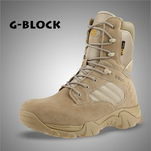 US Army Military Tactical Boots Men Desert Combat Boots Outdoor Shoes Breathable Boots Sand EUR Size 40-46