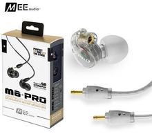MEE Audio M6 PRO Monitors Bass HIfi Earphone Noise-Isolating DJ Earphone in ear headset M6 black or white optional with box