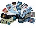 New fashion children baby boy cartoon cotton socks suitable to age 6-9 years old