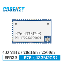 EFR32 433MHz 100mW SMD Wireless Transceiver E76-433M20S Long Range 20dBm SOC ARM 433 MHz Transmitter Receiver rf Module cc1101 433mhz 100mw rf module 20dbm cdsenet e07 433m20s long distance smd pa transceiver 433 mhz ipex transmitter and receiver