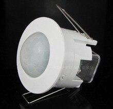 High quality 360 degree ceiling 110V AC 220V AC inlay pir sensor