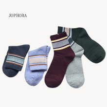 2019 new men's cotton sweat-absorbent deodorant breathable high socks hot autumn and winter striped socks (5 pairs /  pack )
