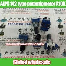 2 шт. ALPS 142 типа вертикальный одного стыка потенциометра с середины 103A A10K длина ручки 15MMF