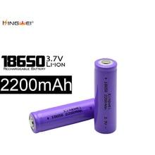 4pcs/lot Kingwei 18650 Rechargeable Battery 2200mAh 3.7V Li-ion Battery for Flashlight Torch Headlight Powerbank E-Cigarette