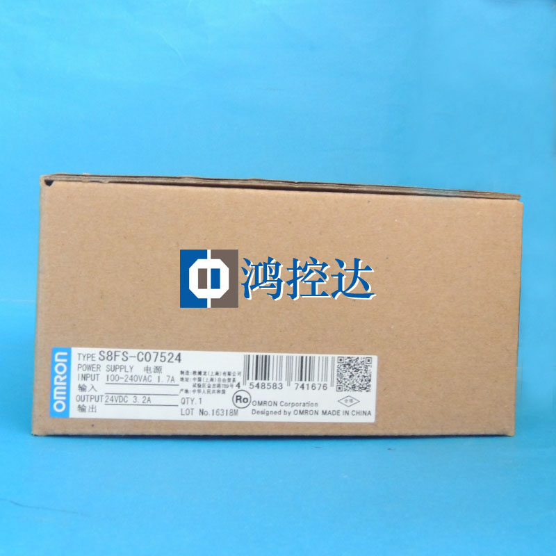 New original Omron/ switching power supply S8FS-C07524New original Omron/ switching power supply S8FS-C07524