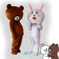 Профессиональный бурый медведь и Кролик костюм школьный талисман костюмы на Хэллоуин Мультфильм Необычные платья EPE взрослый Размеры