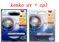 2in1 58 мм Kenko UV Ультрафиолетовый Фильтр + CPL Круговой Поляризатор цифровой Filtre комплект для nikon sony canon 500d 600d 550d 18-55
