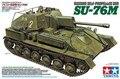 Tamiya 35348 русский self-пластиковые самоходка SU-76M 1/35 масштаб комплект