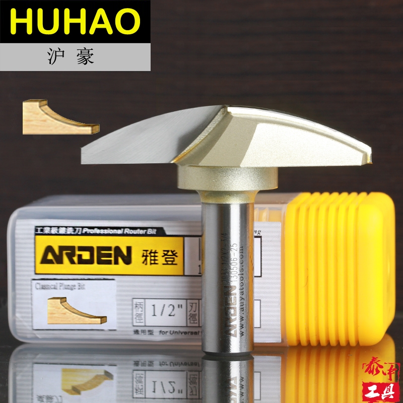 fresas para router Woodworking Tools Classical Plunge Bit Arden Router Bits - 1/2*1-1/8 - 1/2 Shank - Arden A1833018 tungsten alloy steel woodworking router bit buddha beads ball knife beads tools fresas para cnc freze ucu wooden beads drill