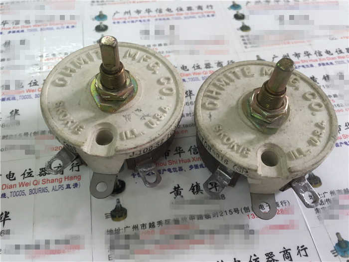 Quality assurance hot spot OHM ITE 5R 22R 12.5R 100R 50W ceramic wirewound potentiometers for use in J-100-S2 (SWITCH)
