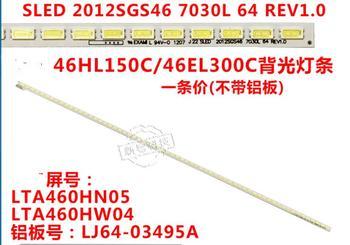 1 шт. с кабелем новые оригинальные светодиодные ленты схемы LJ64-03495A LTA460HN05 для 46EL300C 46KL300C