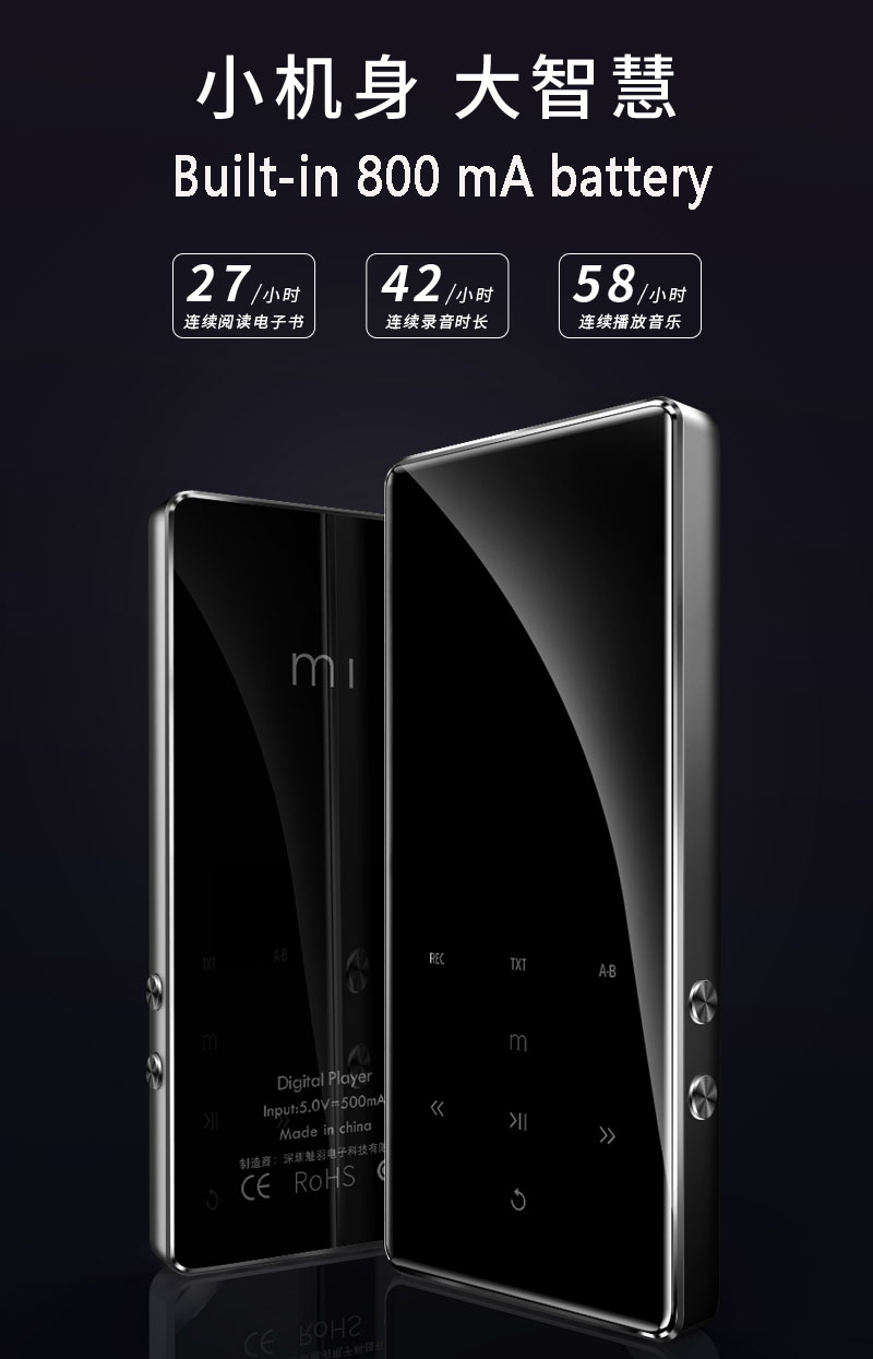 M1_09