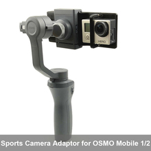 OSMO 3D Mount For GoPro Hero6/5/4/3 xiaomi YI Camera Mounting Adaptor Bracket Fit for OSMO MOBILE 1 2 Stabilizer Gimbal Mount цена