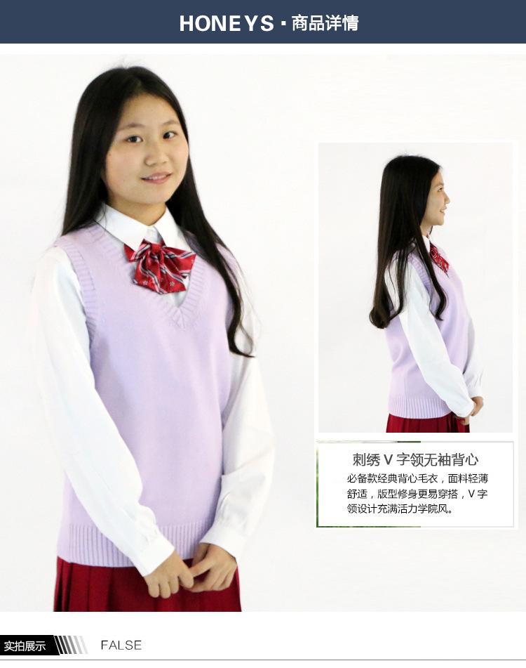 85648e05bf2078 2019 Sweater Women Japanese School Uniform Vest 2018 Autumn Winter ...