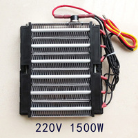 PTC Ceramic Air Heater 1500W 220V 140 152mm Insulated