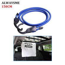 ALWASYME Length Adjustable 150CM Car Coat Hanger Rope Car Expandable Clothes Rod Bar Black/Blue Color Select(China)
