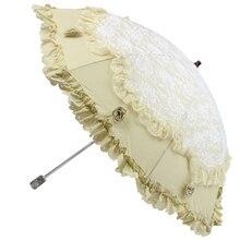 New double layer two folding lace umbrella Anti-UV Non-automatic rain women Embroidery Dual-use Sun Umbrella