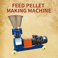 KL 125 Feed Pellet Processing Machine Farm Feed Machine Homemade Livestock Feed New Feed Pellet Machine 220V/380V