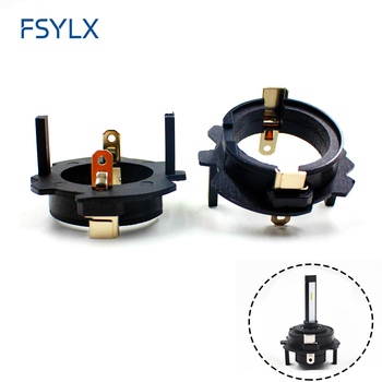 FSYLX LED H7 adapter led podstawka forVW GOLF 5 H7 gniazdo żarówki LED do reflektorów samochodowych uchwyt lampy adaptery oprawki adaptery tanie i dobre opinie Reflektory h7 headlight adapter fit for vw GOLF5 H7 socket adapter h7 led socket LED headlight LED fog lamps H7 adapter