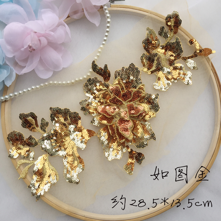 Multi-color Sequin Embroidery 3D Flower Lace DIY Headscarf Dance Performance Clothing Lace Patch DIY Accessories
