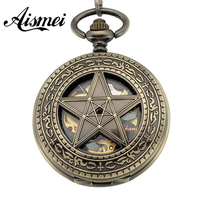 2015 Limited Large Table Necklace Mechanical Pocket Watch Vintage Watches Tr Tm Five Pointed Stars Lucky