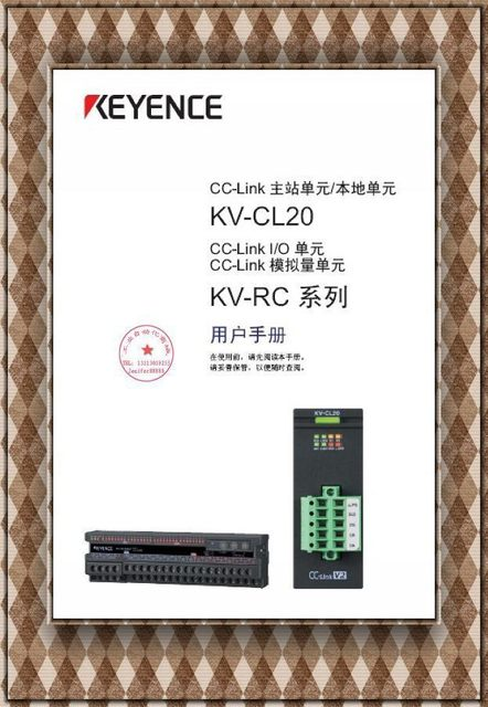 US $20 83 |CC Link master unit local unit User Manual / PLC programming  manual / Keyence PLC Manual-in Other Electronic Accessories from Electronic