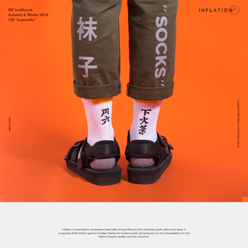 Diligent Mens Socks Hip Hop Unisex Creative Harajuku Letter Cotton Skateboard Sock Comfortable Socks Compression Happy Socks Underwear & Sleepwears