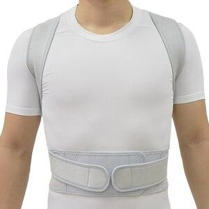 Image 5 - Correttore di postura dargento scoliosi tutore posteriore spina dorsale corsetto cintura spalla terapia supporto scarsa postura correzione cintura uomo