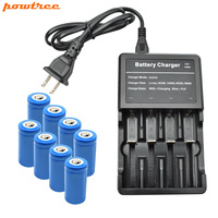 8 Packs 3.7V 16340 Battery + Charger for Arlo Wire Free HD Security Camera VMC3030 CR123 (R)CR123A