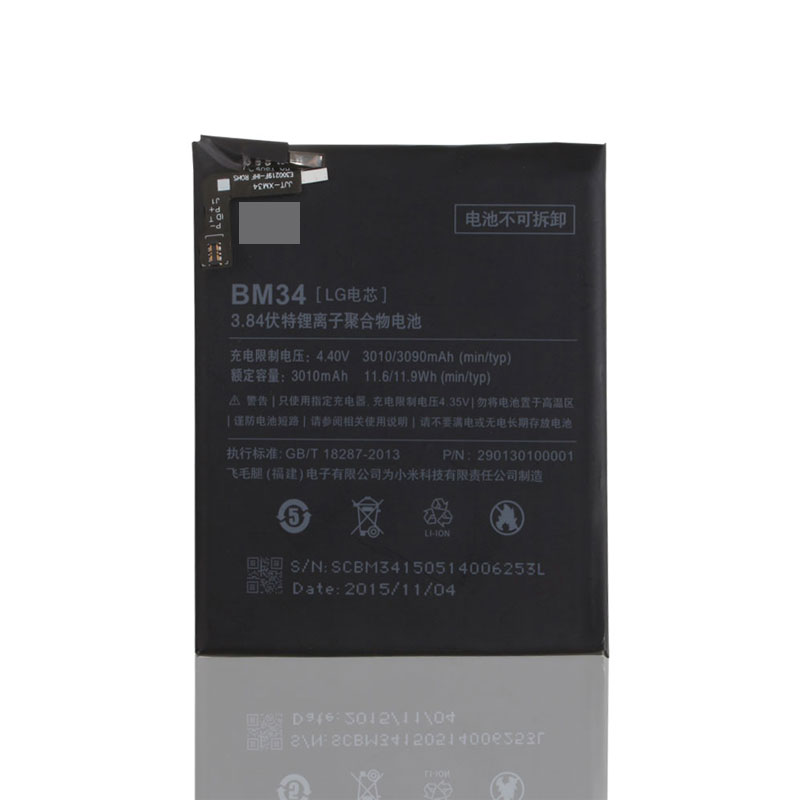 Original Backup for xiaomi mi note BM34 Battery 3010mAh Smart Mobile Phone for xiaomi mi note BM34 Tracking No in Mobile Phone Batteries from Cellphones Telecommunications
