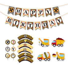 Construction Banner Party Cupcake Toppers Birthday Decoration Supplies Trucks