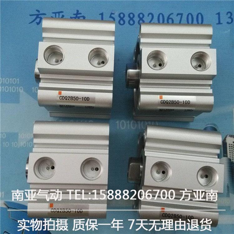 CDQ2B50-5DZ CDQ2B50-10DZ CDQ2B50-15DZ CDQ2B50-20DZ CDQ2B50-25DZ SMC pneumatics pneumatic cylinder доска для объявлений dz 5 1 j4b 002 jndx 4 s b