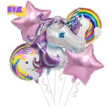 1set Floating Unicorn Aluminum Balloon Birthday Set Baby Party Decorative Package