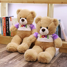 Soft Teddy Bear for Baby Teddy Bear Stuffed Animals 70CM