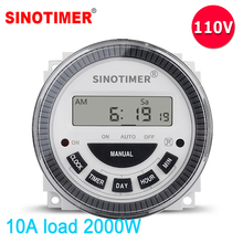 2000w load 120vac 7 days weekly programmable digital lamp timer switch output 110v voltage inside battery - Lamp Timer