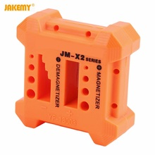 JAKEMY JM-X2 Magnetizer Demagnetizer Tool Steel Screwdriver Tweezers Magnetic Pick Up Hand Tools Push Magnet Reducer Head Device jakemy jm x3 brand magnetizer demagnetizer screwdriver magnetic pick up tools keep every screw safe new arrival