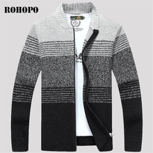 ROHOPO Military O neck Full Sleeve Cardigan Sweater men,Zipper Fly knitted cotton outwear man patchwork wide waist sweaters