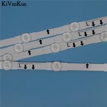 7 램프 LED 백라이트 스트립 삼성 UE32J5500AK UE32J5502AK UE32J5505AK UE32J5550AU UE32J5570SU 바 키트 텔레비전 LED 밴드