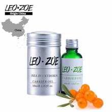 Sea bucktborn oil Famous Brand LEOZOE Certificate of origin China Sea bucktborn essential oil