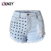 2016 Hot Summer Women's High Waist Denim Shorts Spike Fashion  Riveting Frazzle Sky Blue Short-Jeans