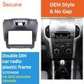 Seicane 2 DIN Автомобильная стерео рамка радио Панель фасция для 2012 Chevrolet Colorado Audio Face Dashboard установка комплект отделки