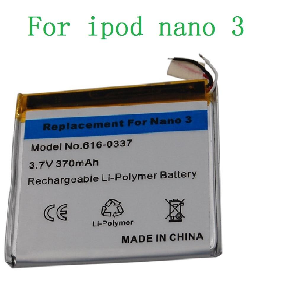 Ersatz Batterie für Apple iPod Nano 3rd Gen 3,7 V/370 mAh Li-Polymer Akku mit Öffnung hebeln Werkzeug Kits