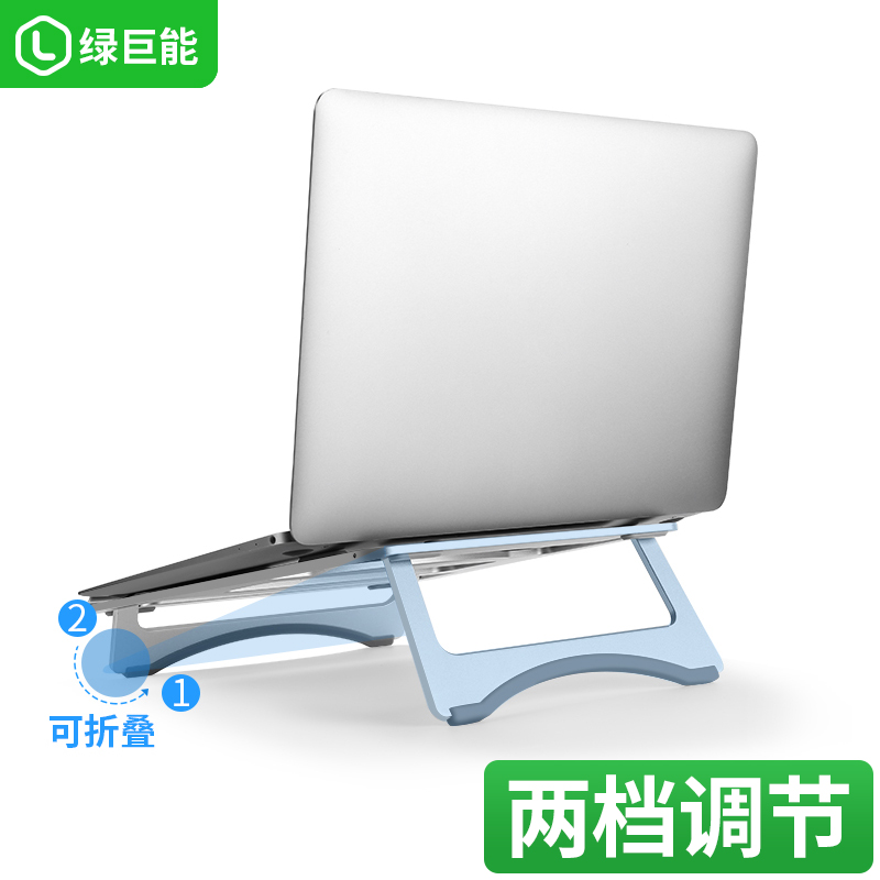 Silver Aluminum Laptop Stand Tablet Stand Universal for Apple MacBook Air Pro 11-15 inches Folding Adjustable Office NotebookSilver Aluminum Laptop Stand Tablet Stand Universal for Apple MacBook Air Pro 11-15 inches Folding Adjustable Office Notebook
